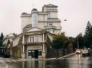 Arkan's-House