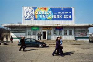 Nuijens_Gagarin_Square, gagarin_