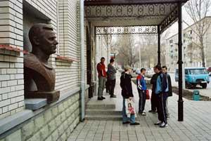 Nuijens_Saratov_YuriSchoolBuiten_